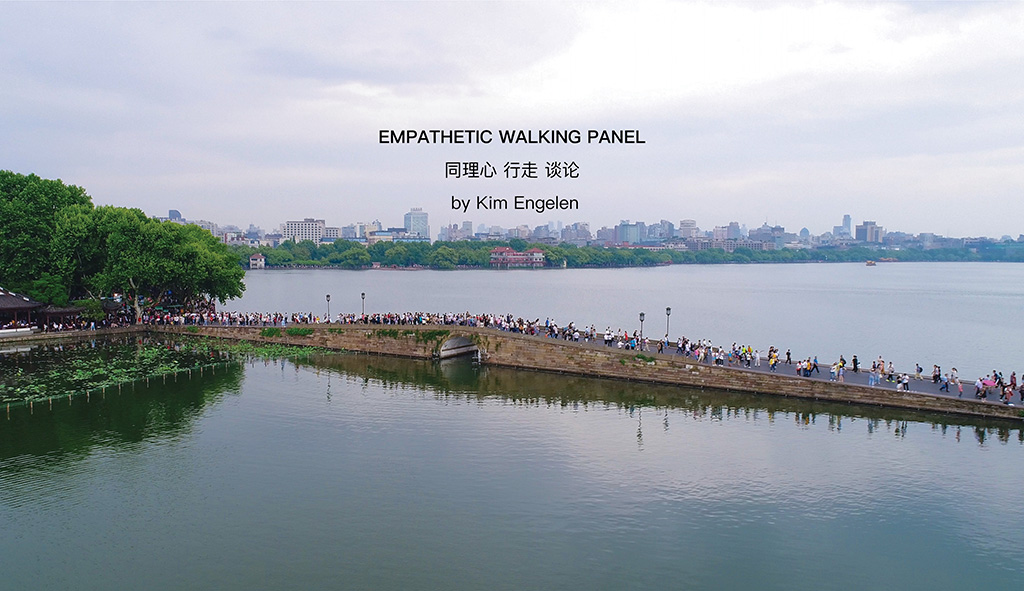 Kim-Engelen,Empathetic-Walking-Panel,2018,Frontside