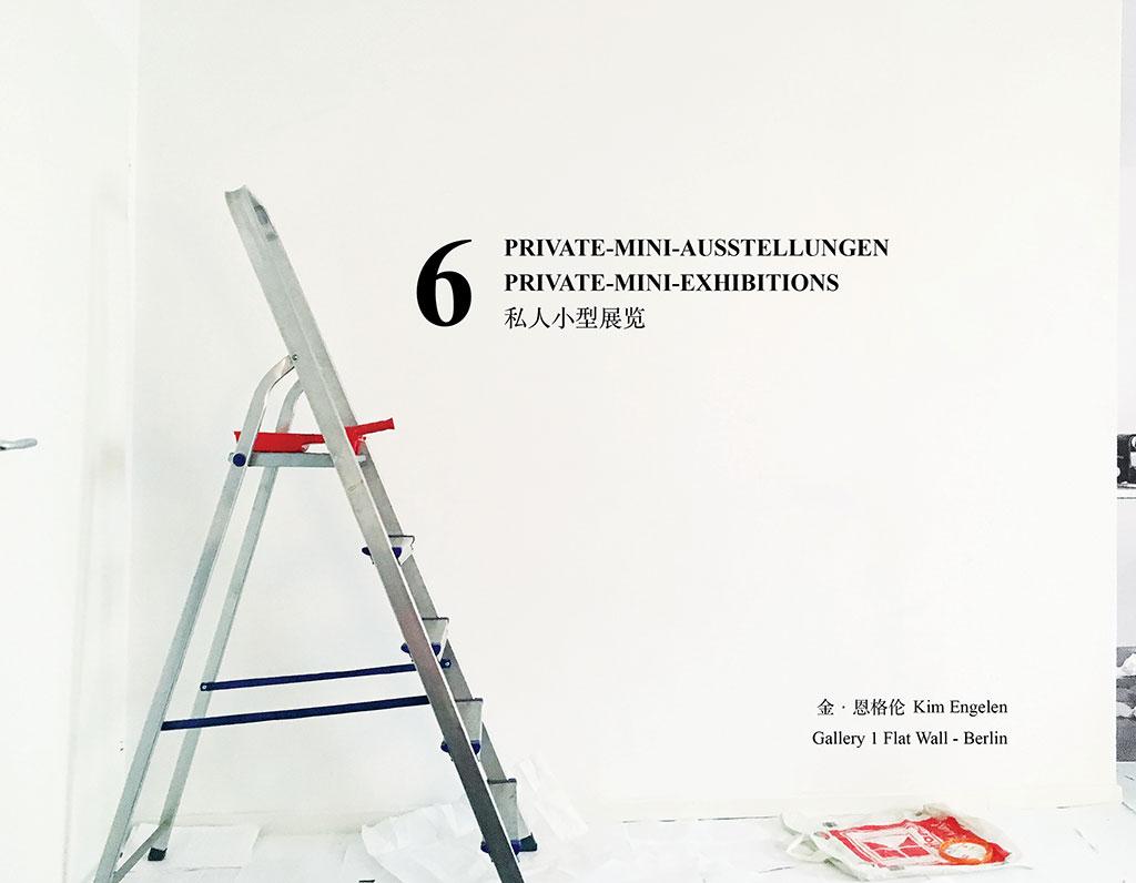 Kim Engelen, 6 Private Mini-Exhibitions, Cover front, Berlin, 2017