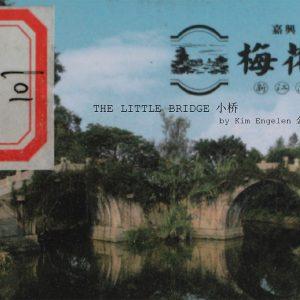 Kim Engelen, Artbook The Little Bridge, China, 2018