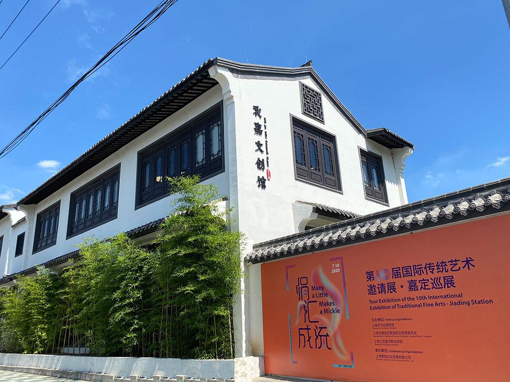 Kim Engelen, Building Heritage Museum, Wo Jia Cultural & Creative Space, 2020