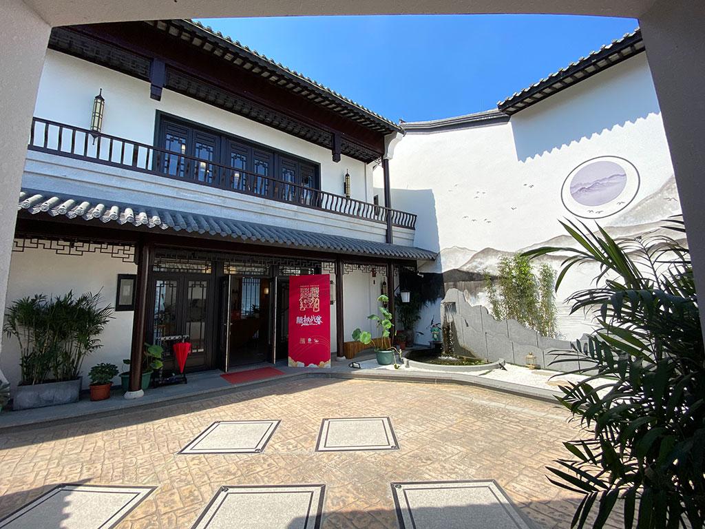 Kim Engelen, Buildings inner-yard Heritage Museum, Wo Jia Cultural & Creative Space, 2020