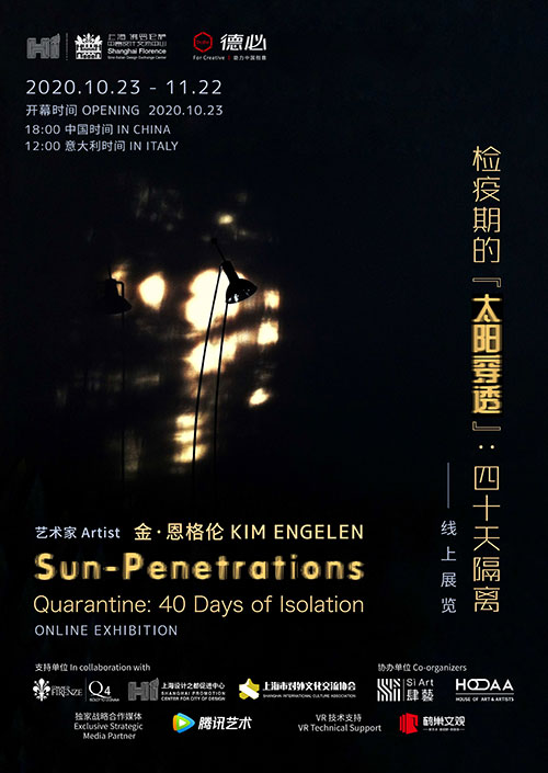 Kim Engelen, Solo-Exhibition, Poster, 23 October 2020
