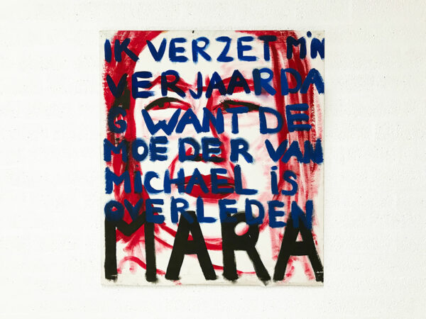 Kim Engelen, Mara, Series Pronunciations, Oil on Canvas, Total-shot, 1997