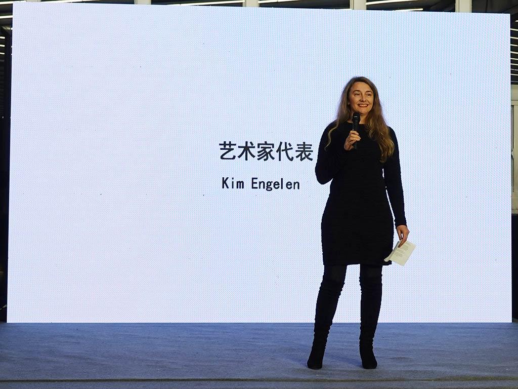 Kim Engelen, Urban Oasis Art Space, Sun-Penetrations, Hangzhou, China, 2018